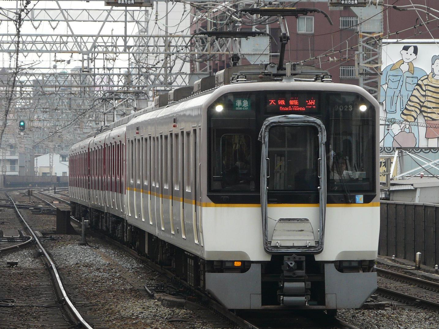 P1190592