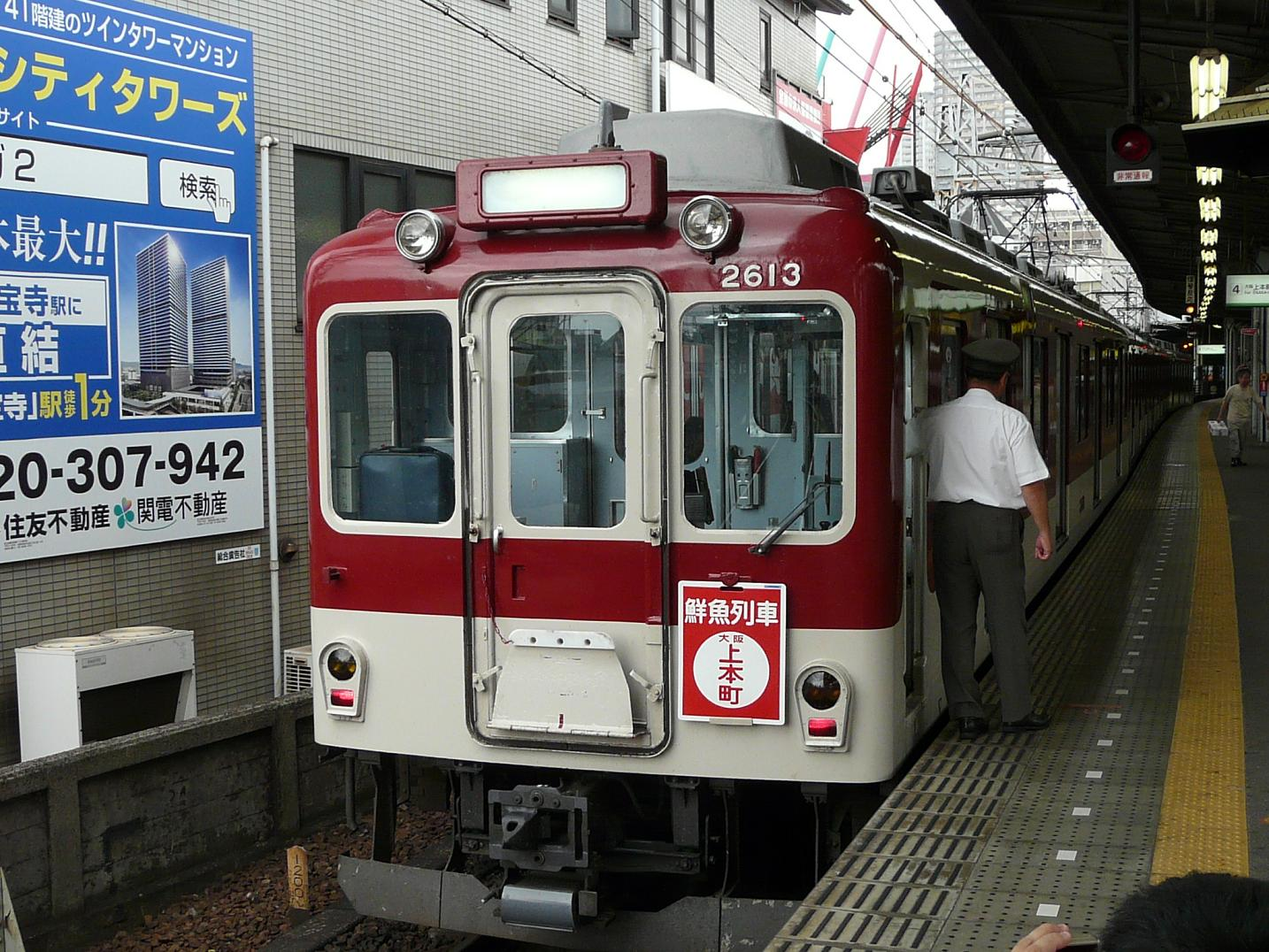 P1190612