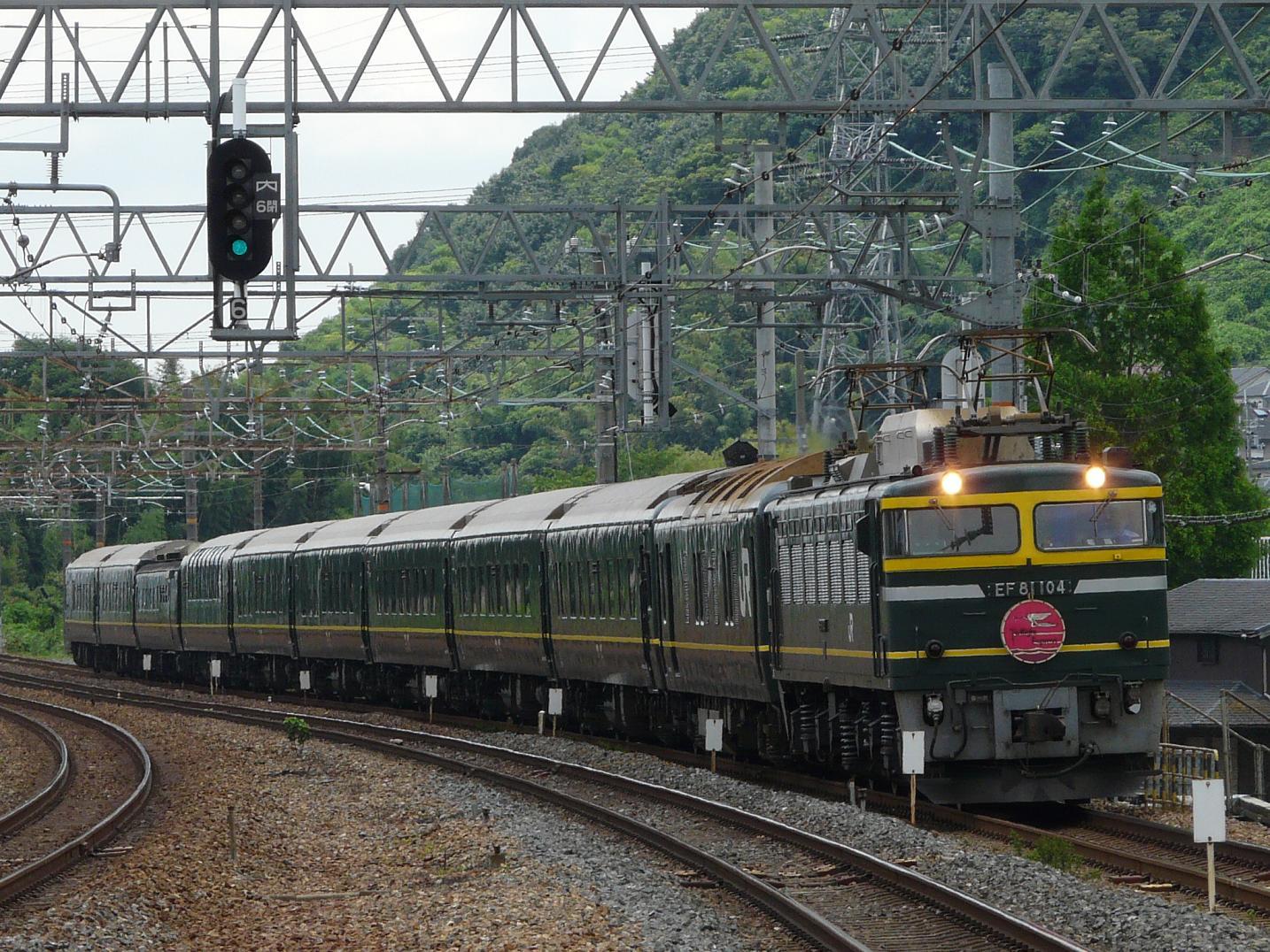 P1190641