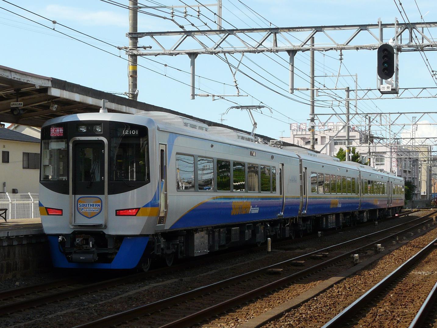 P1190671