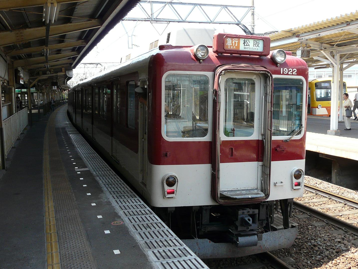 P1190703