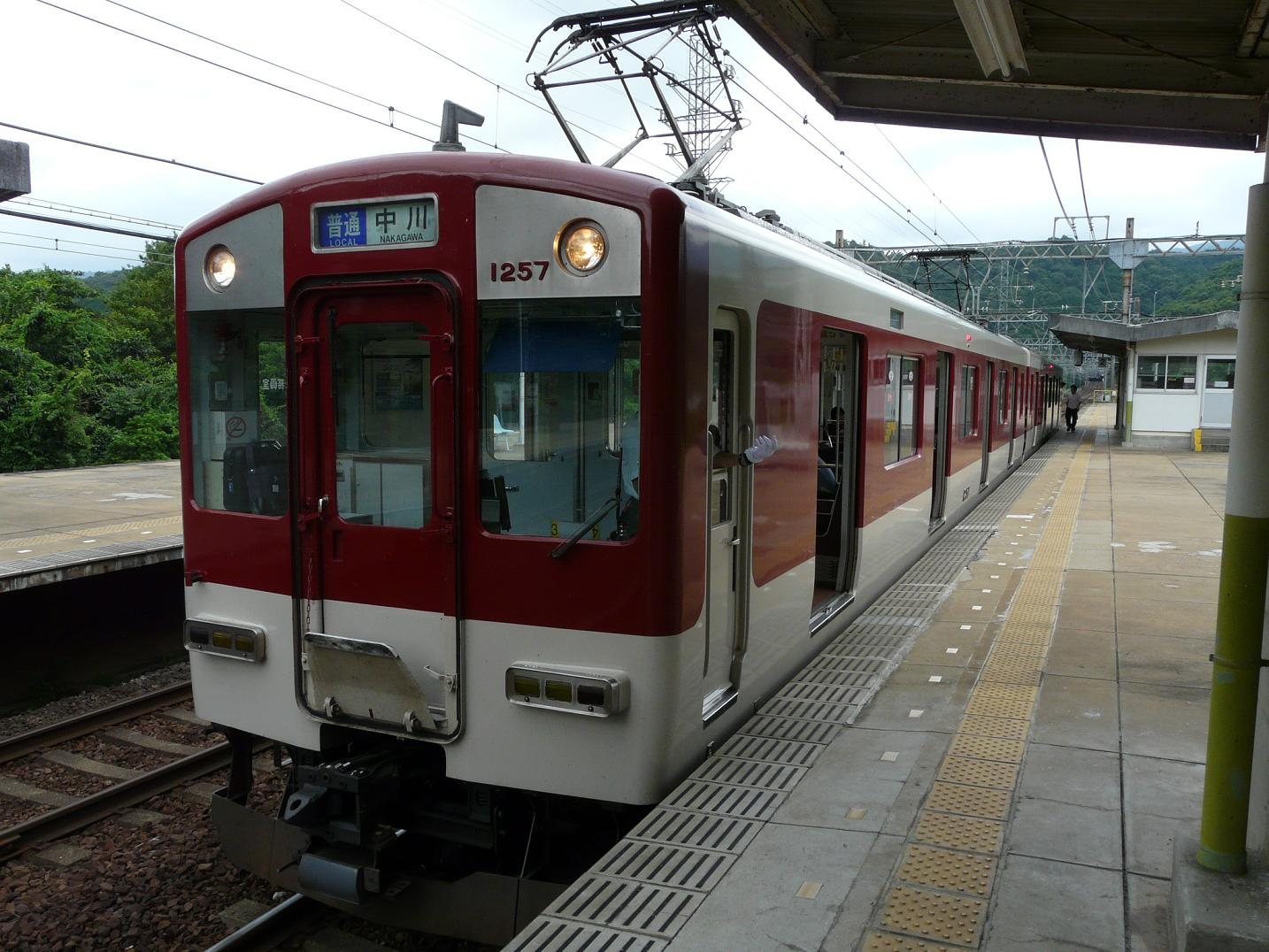 P1190744