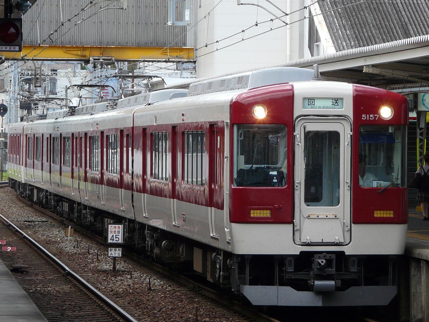 P1190753