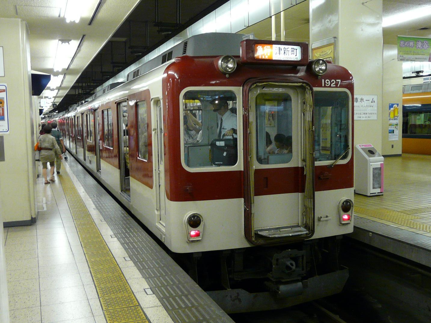 P1190766