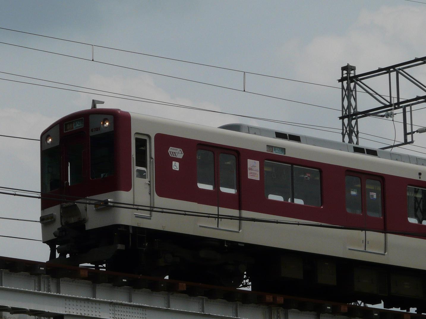 P1190840