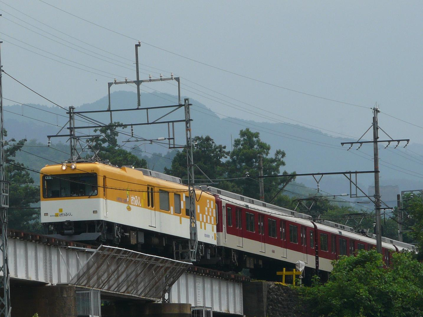 P1190845