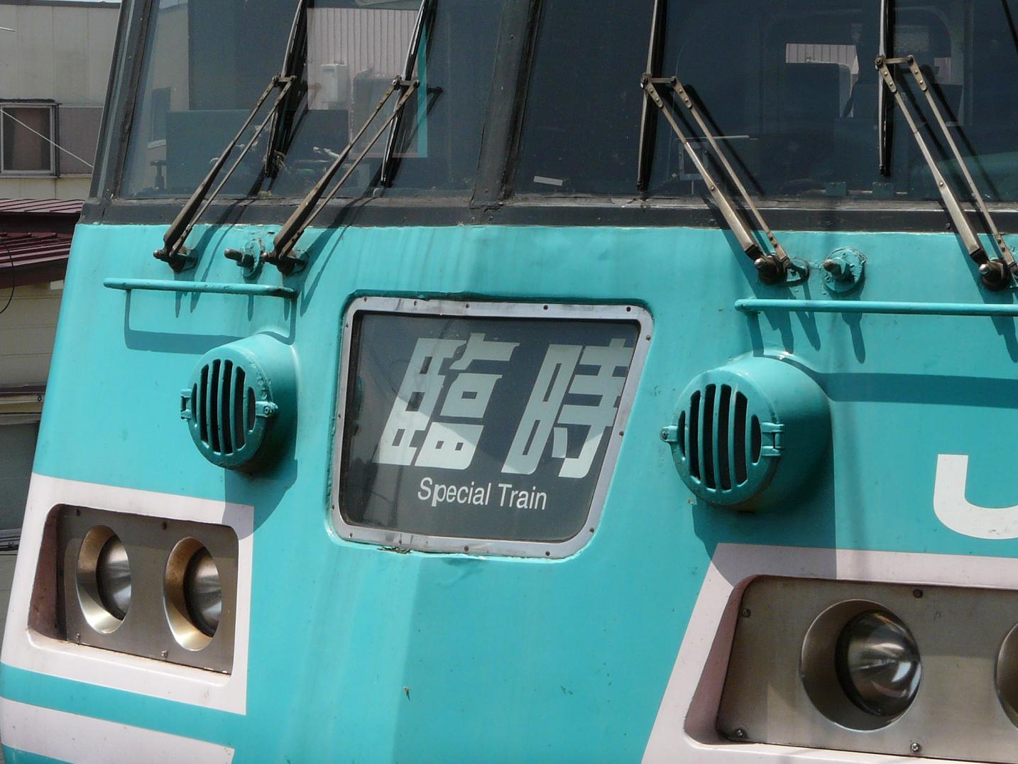 P1190859