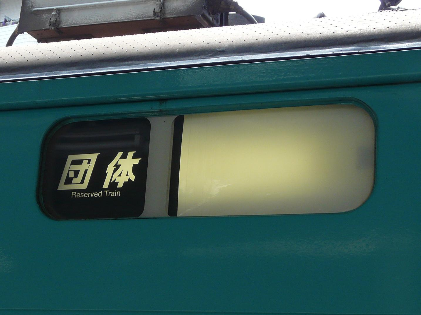 P1190861