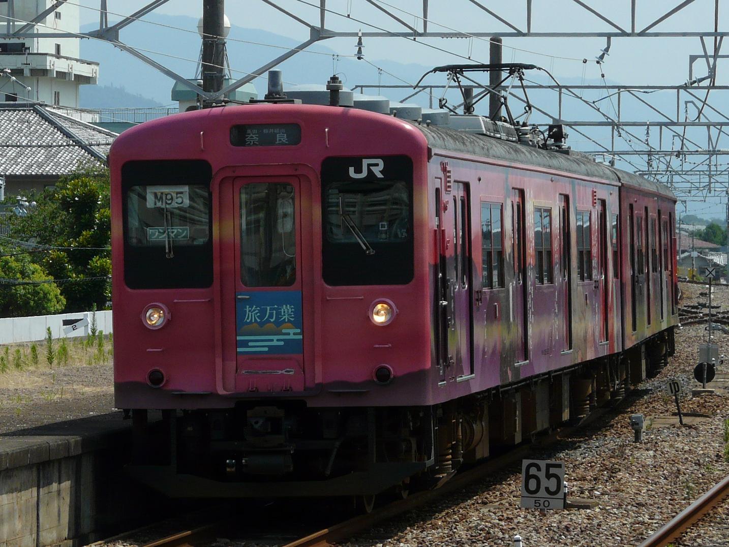 P1190864