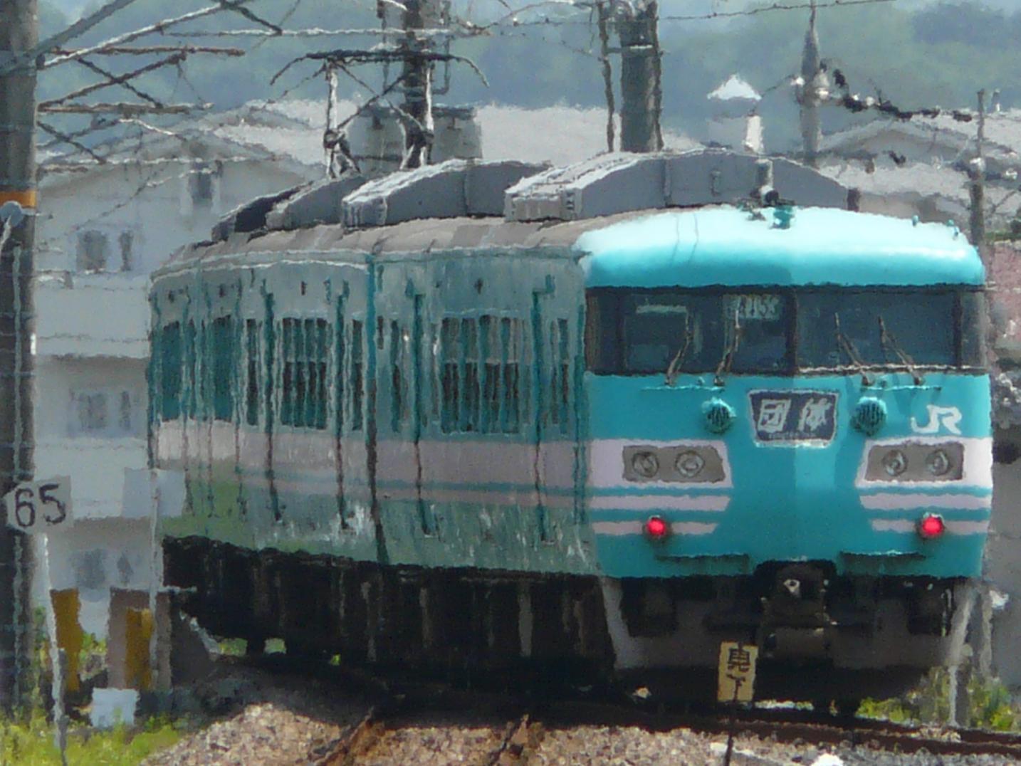 P1190868