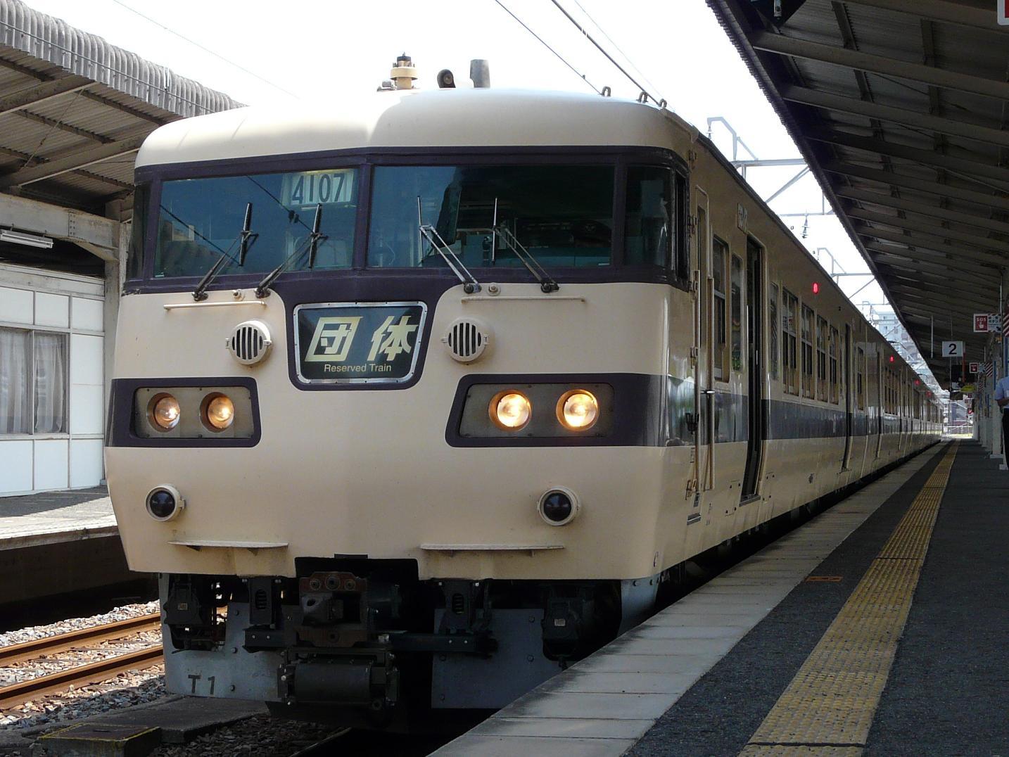 P1190883