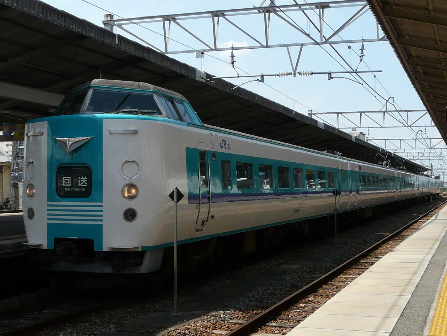 P1190890
