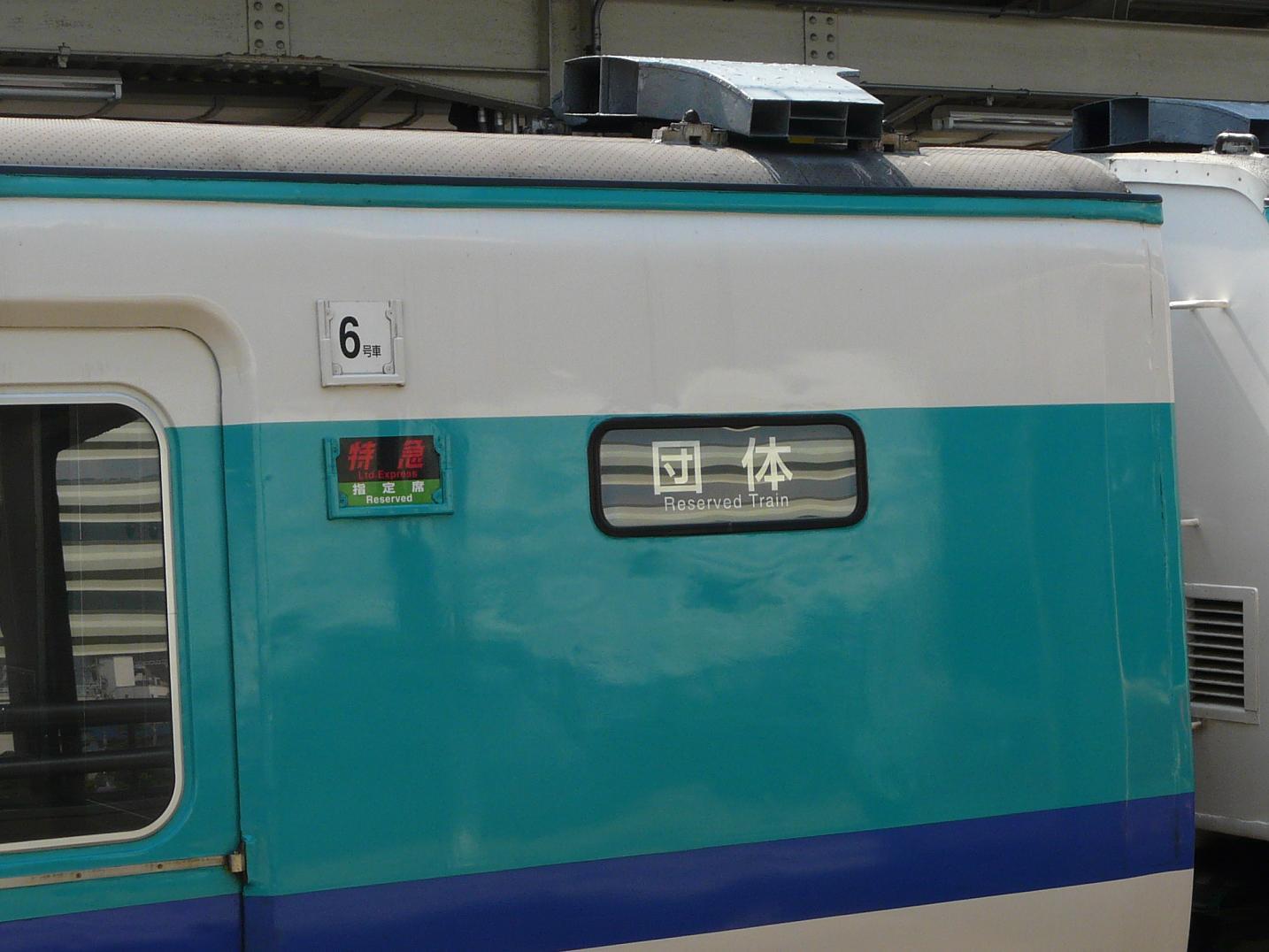 P1190895
