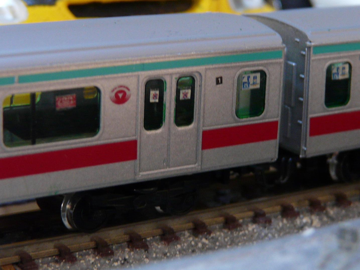 P1190897