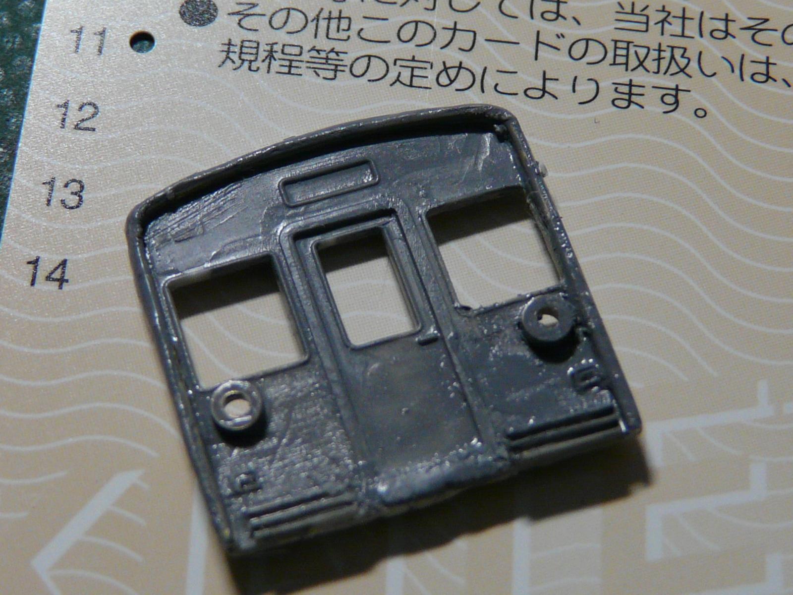 P1190993