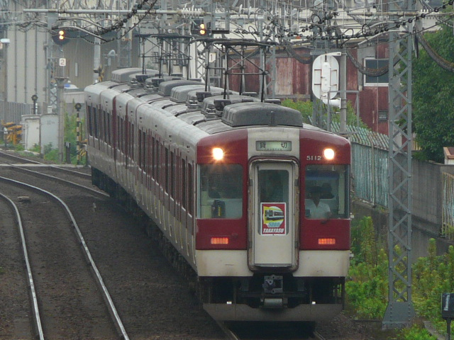 P1200037