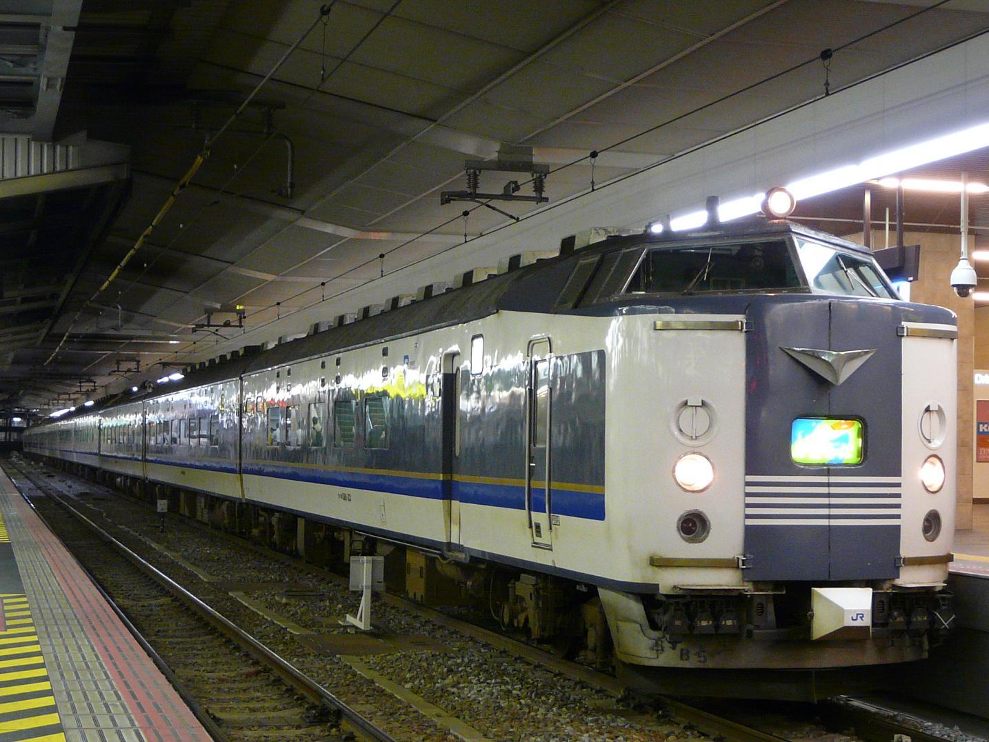 P1200061