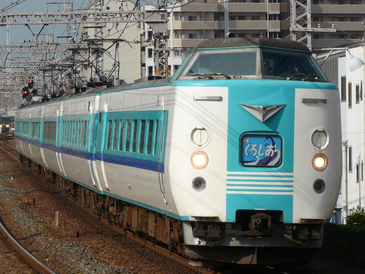 P1200092