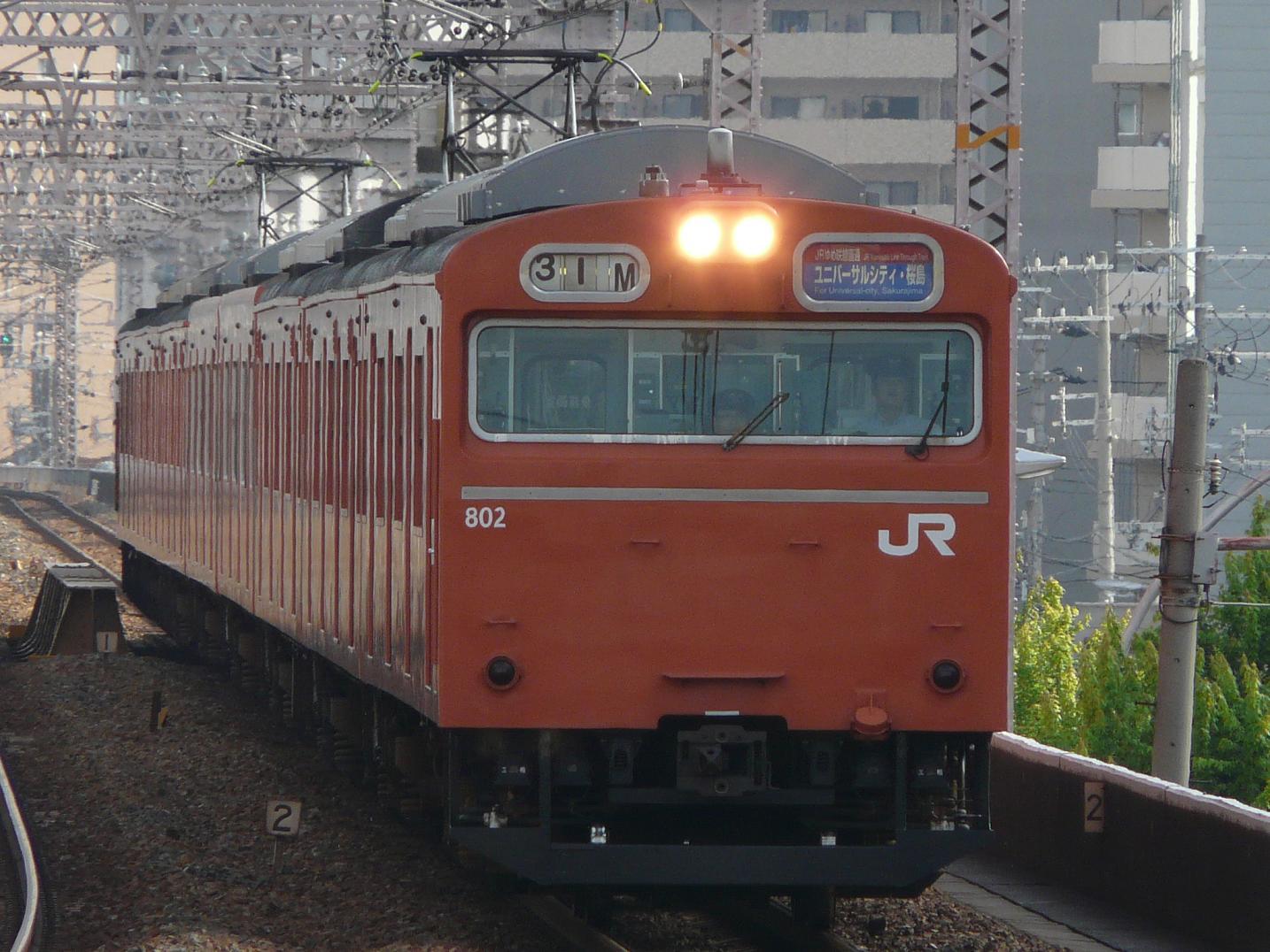 P1200094