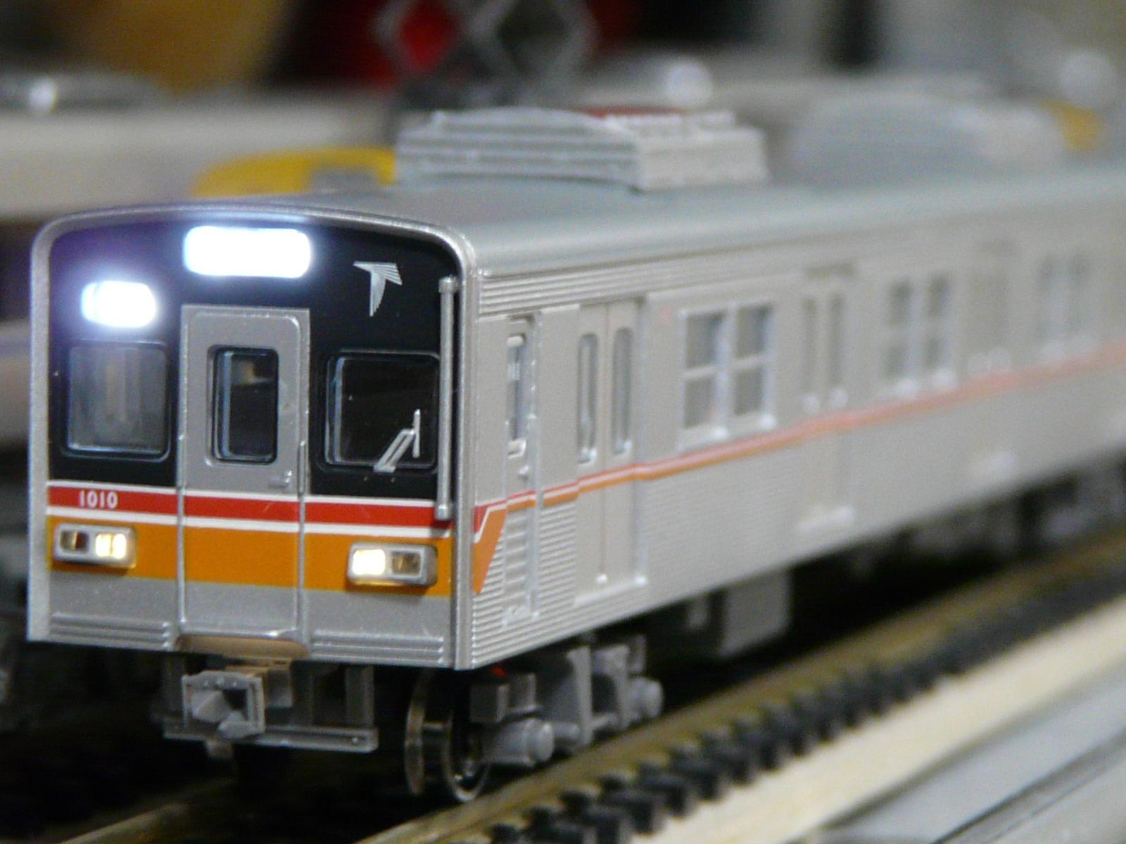 P1200335