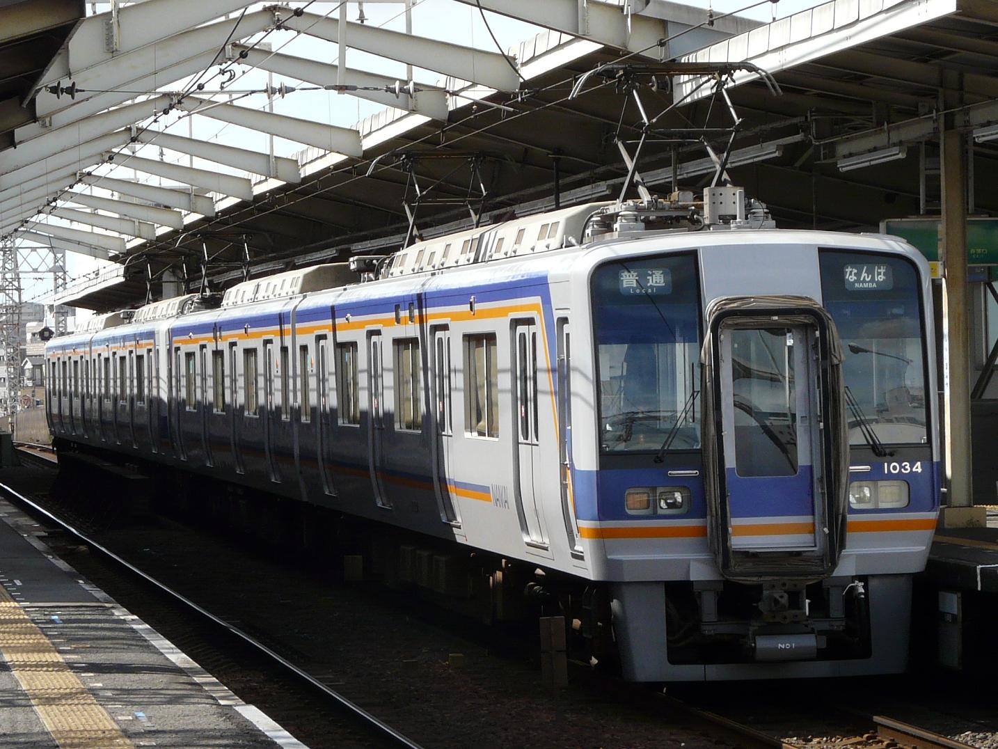 P1200292
