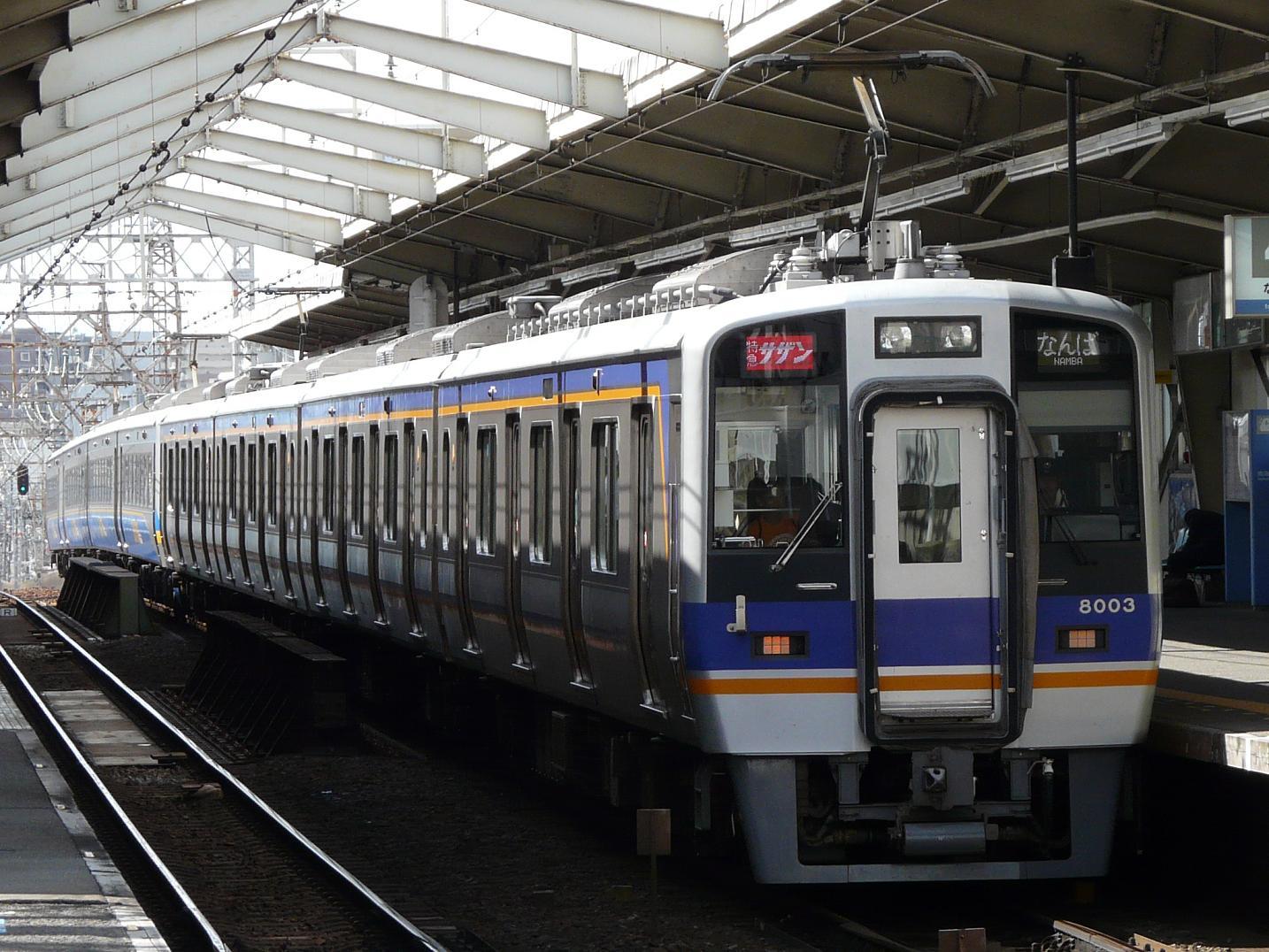 P1200293