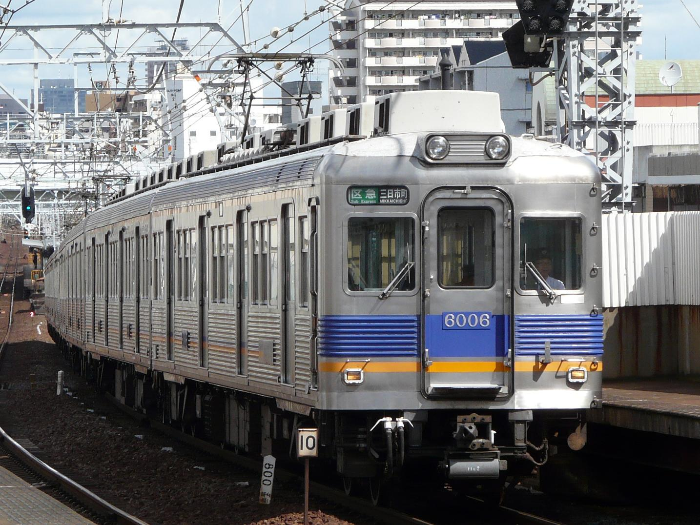 P1200310