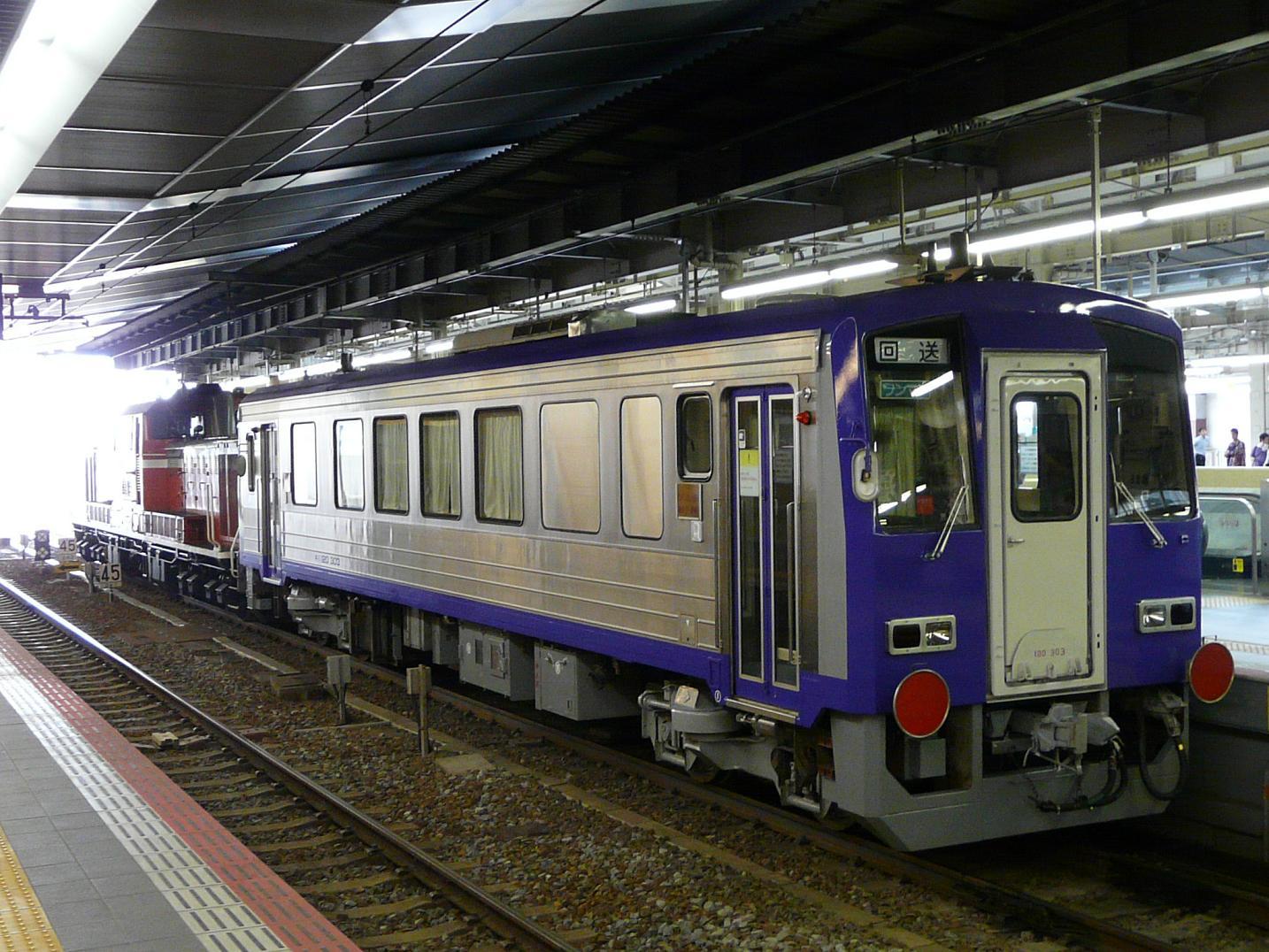 P1200322