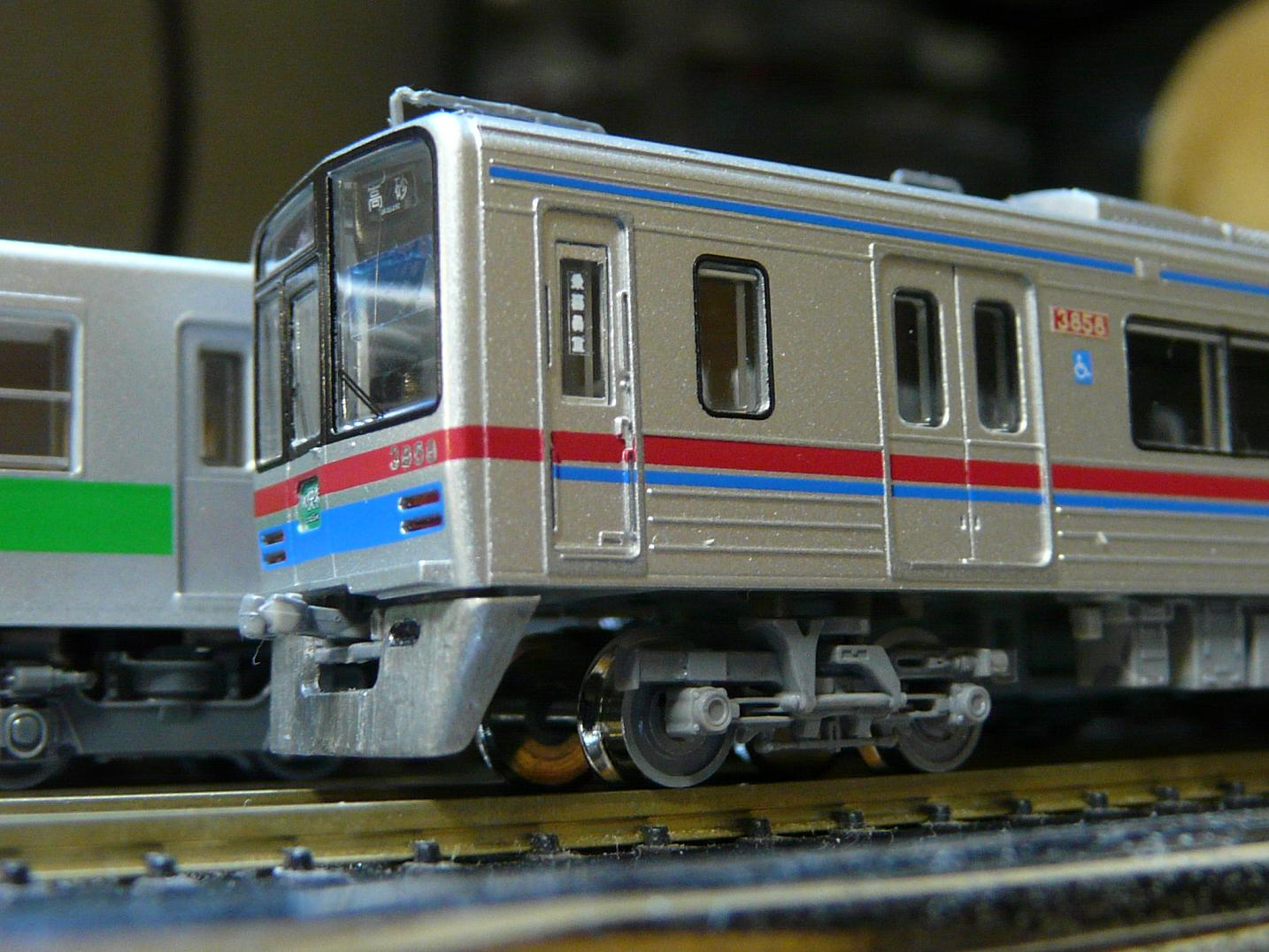 P1200615