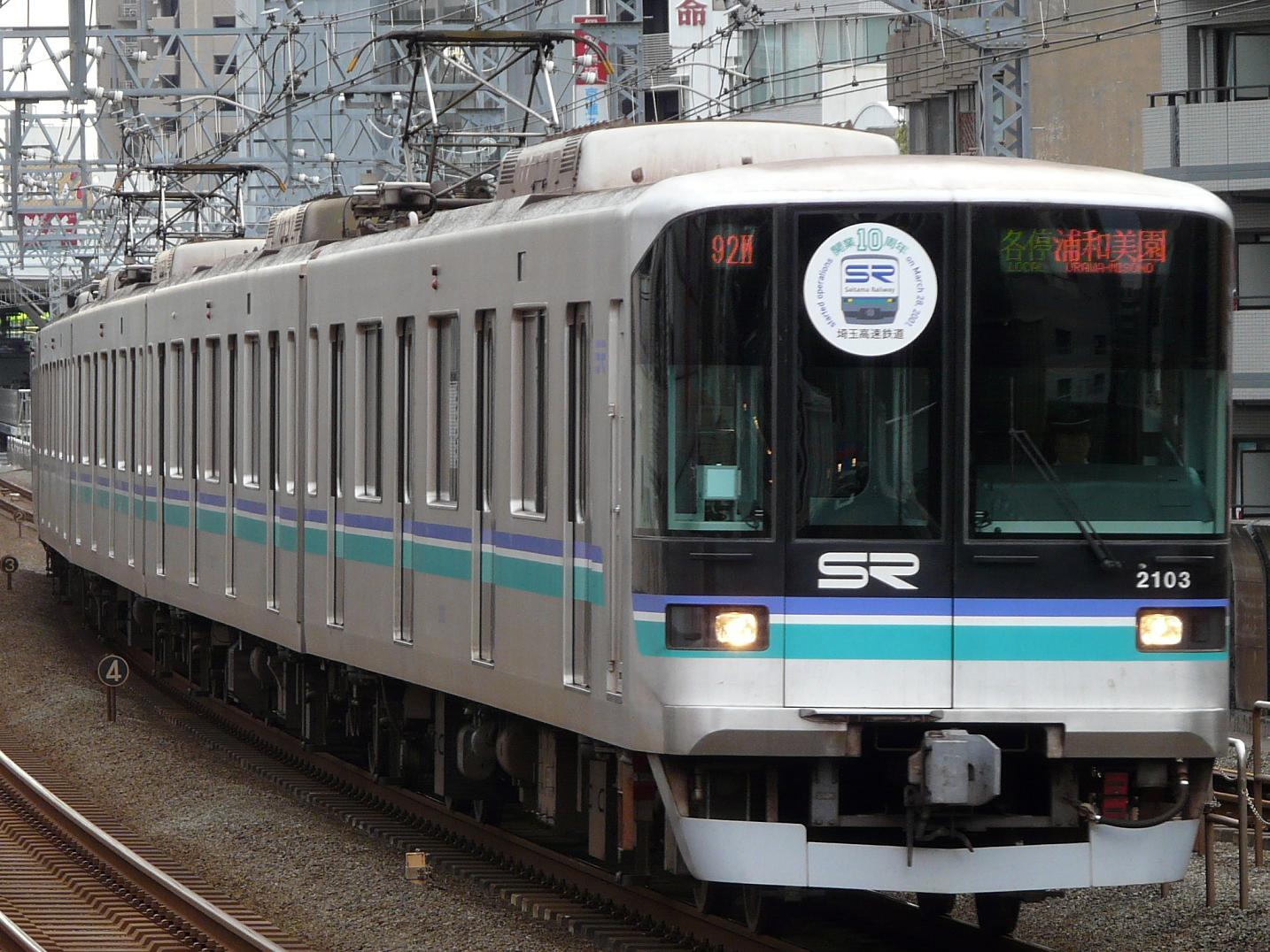 P1200429
