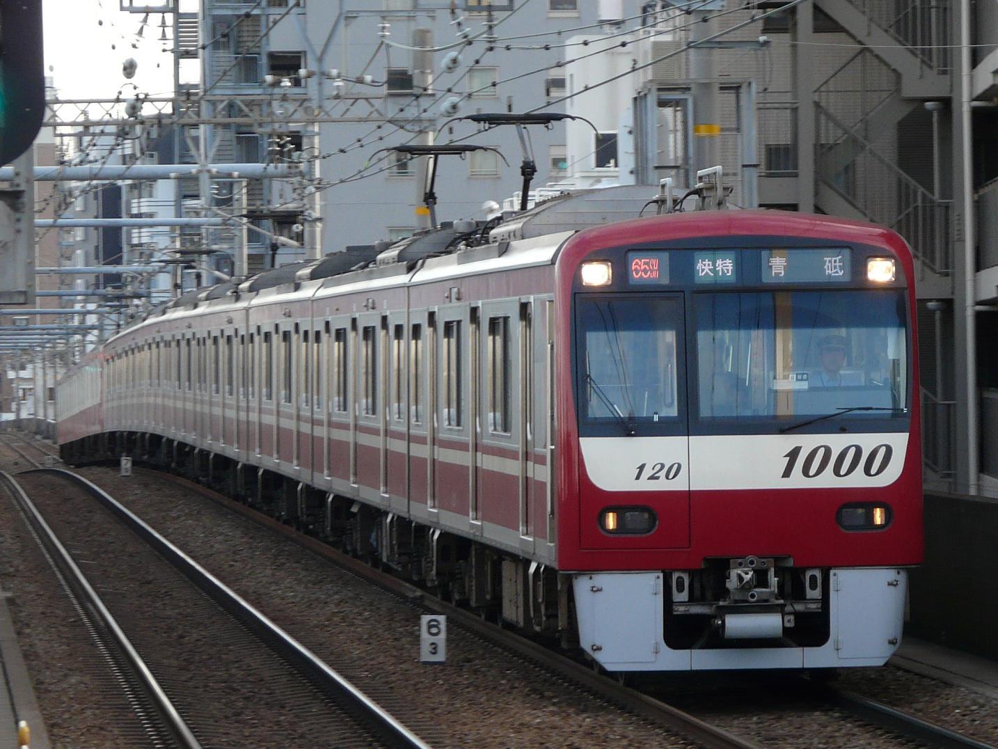 P1200441