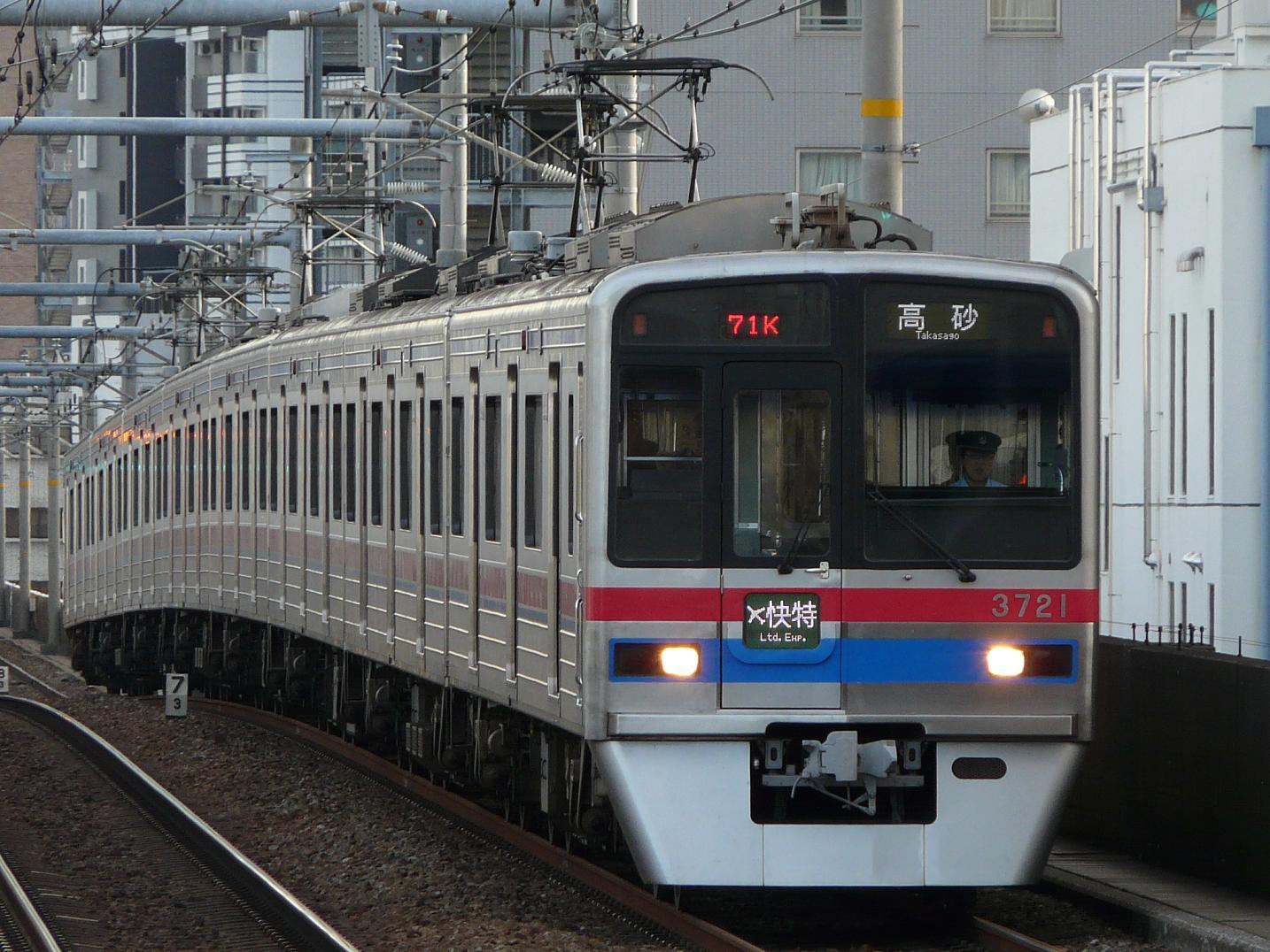 P1200443