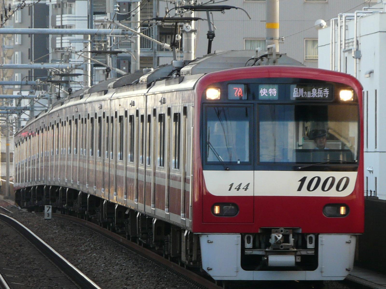 P1200450
