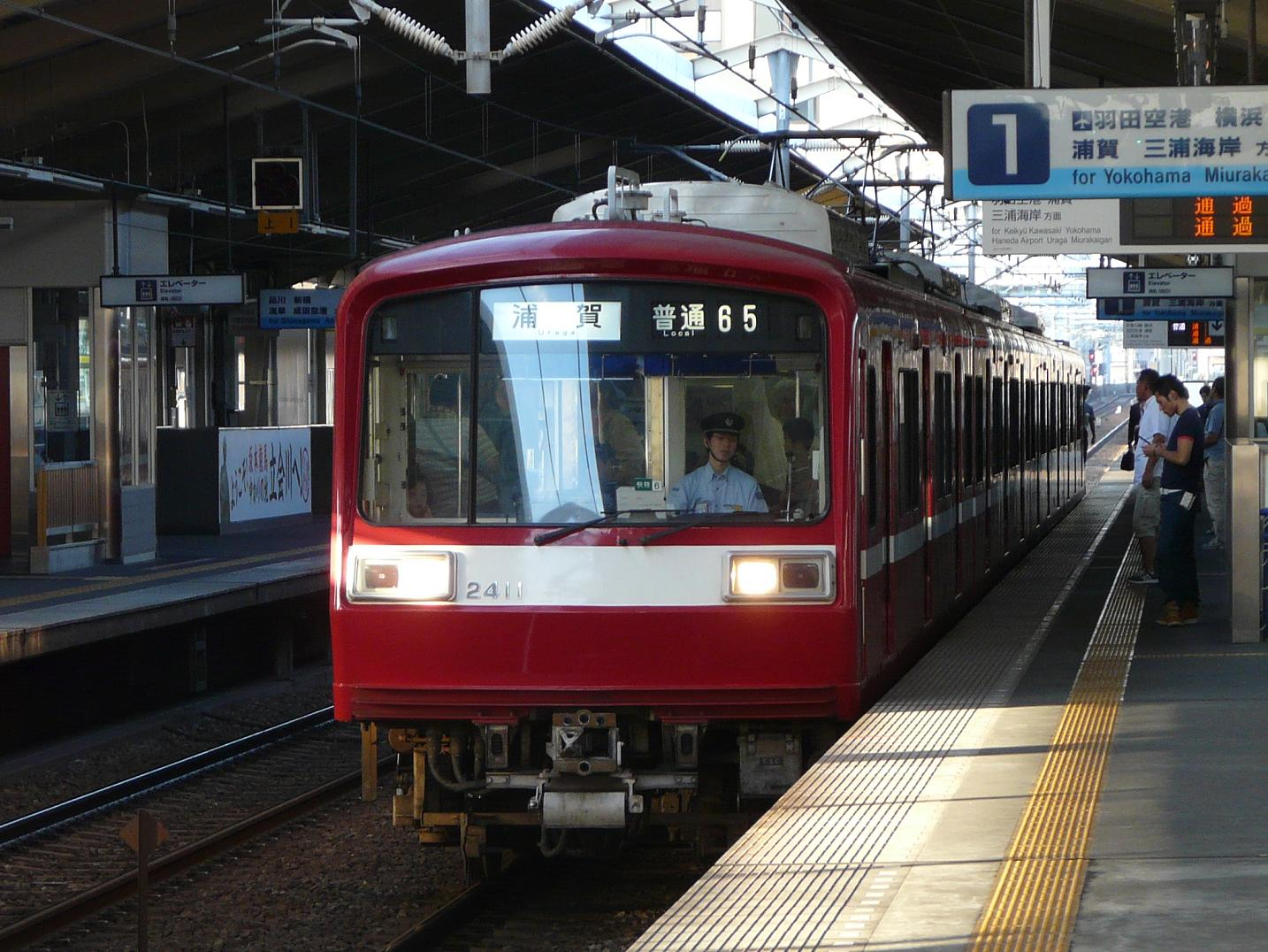 P1200455