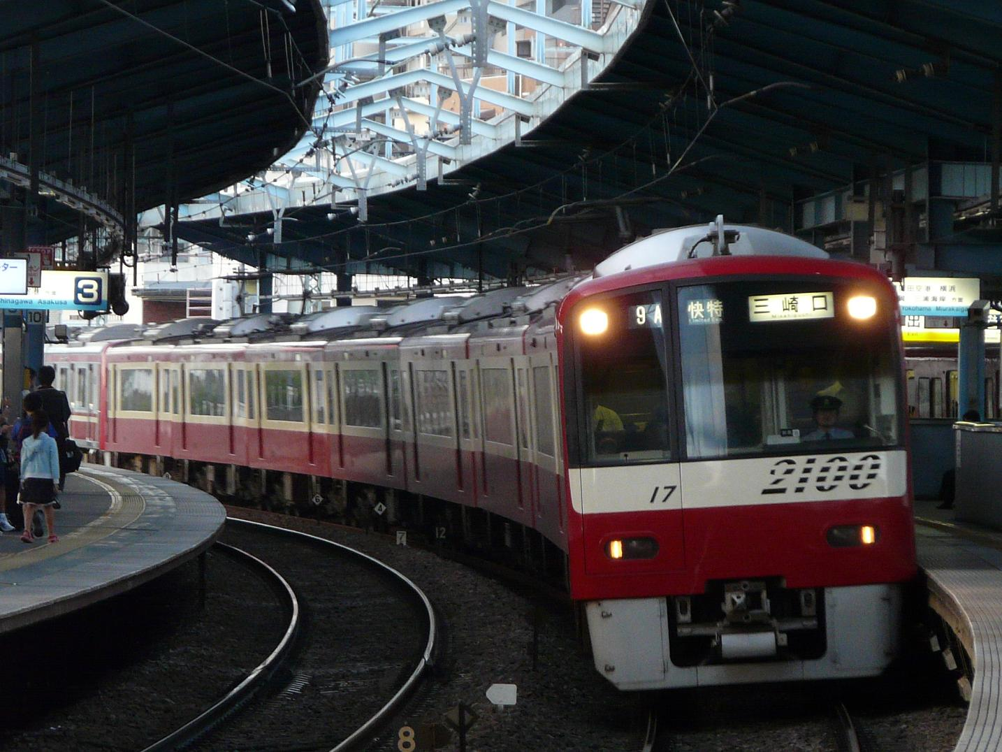 P1200482