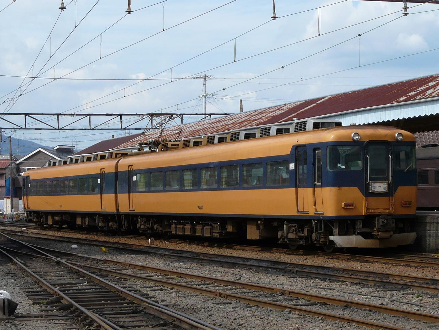 P1200522