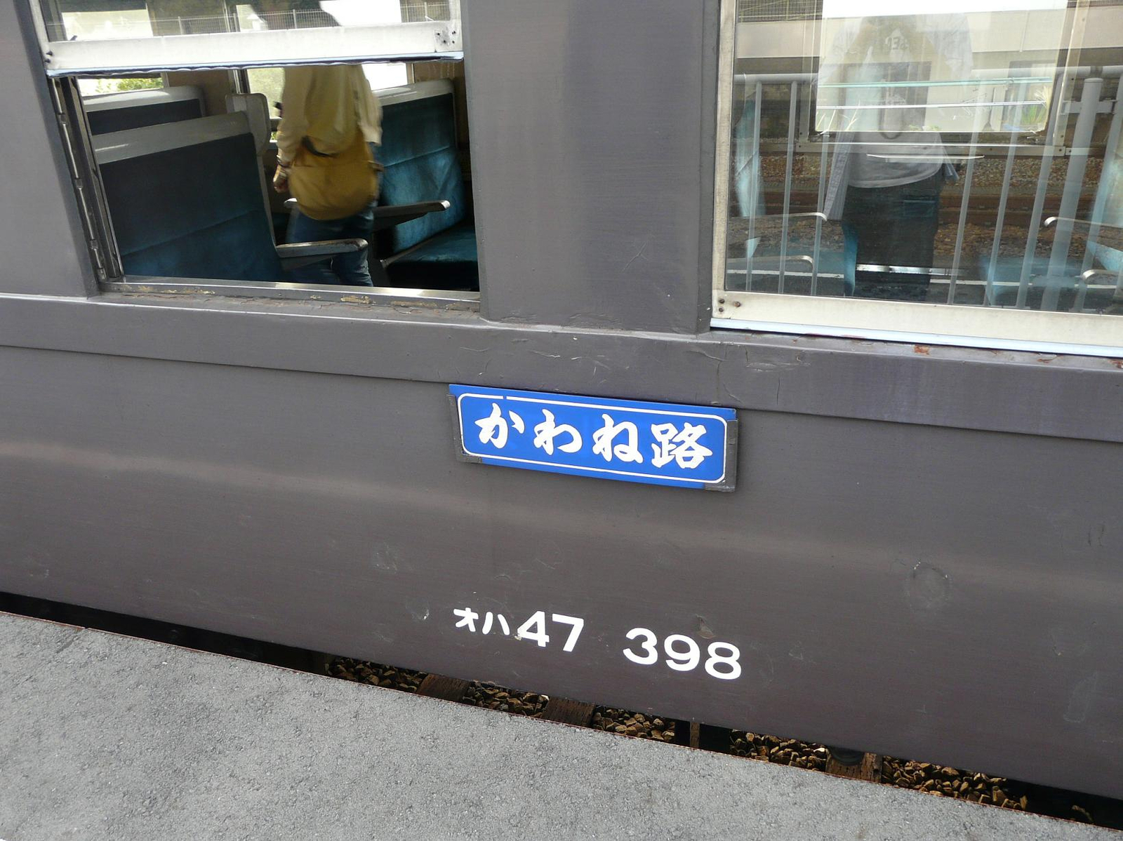 P1200573