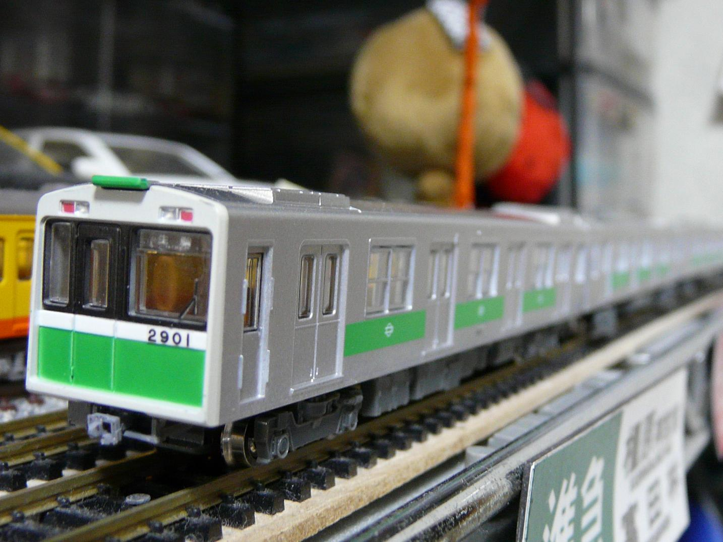 P1200672