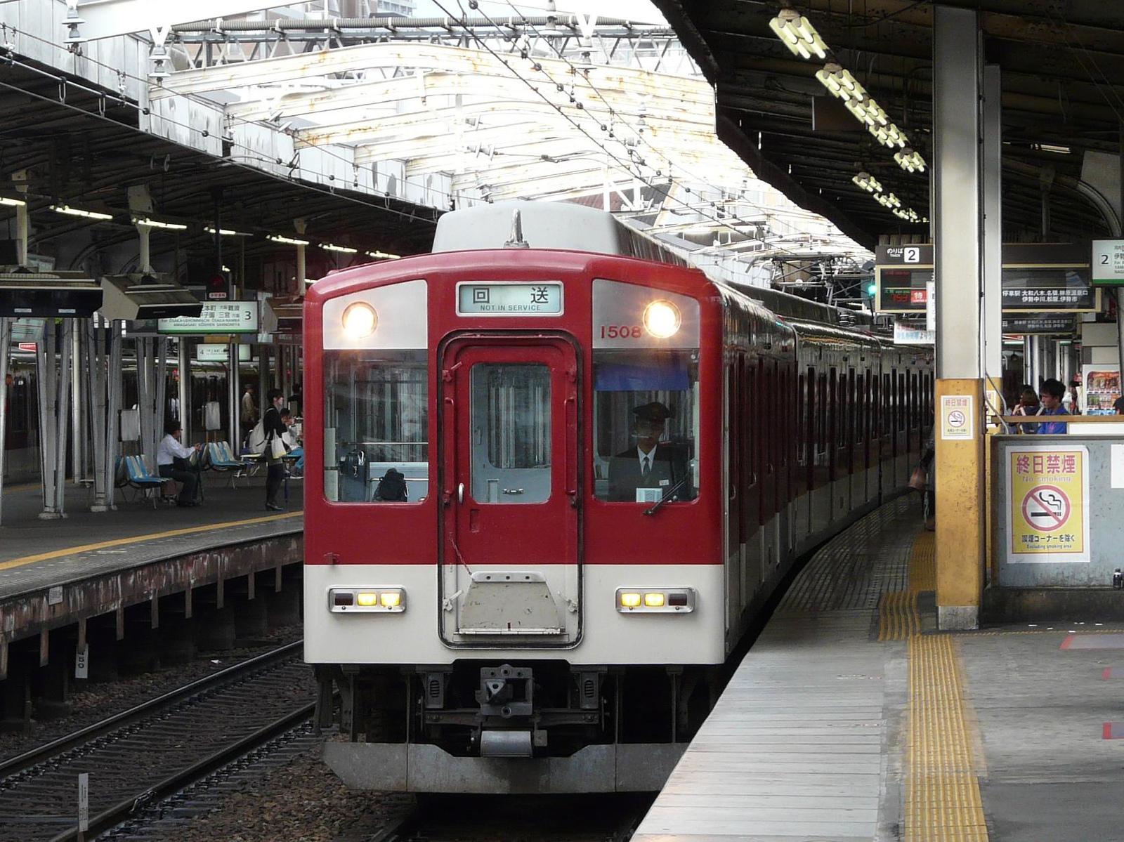 P1200742