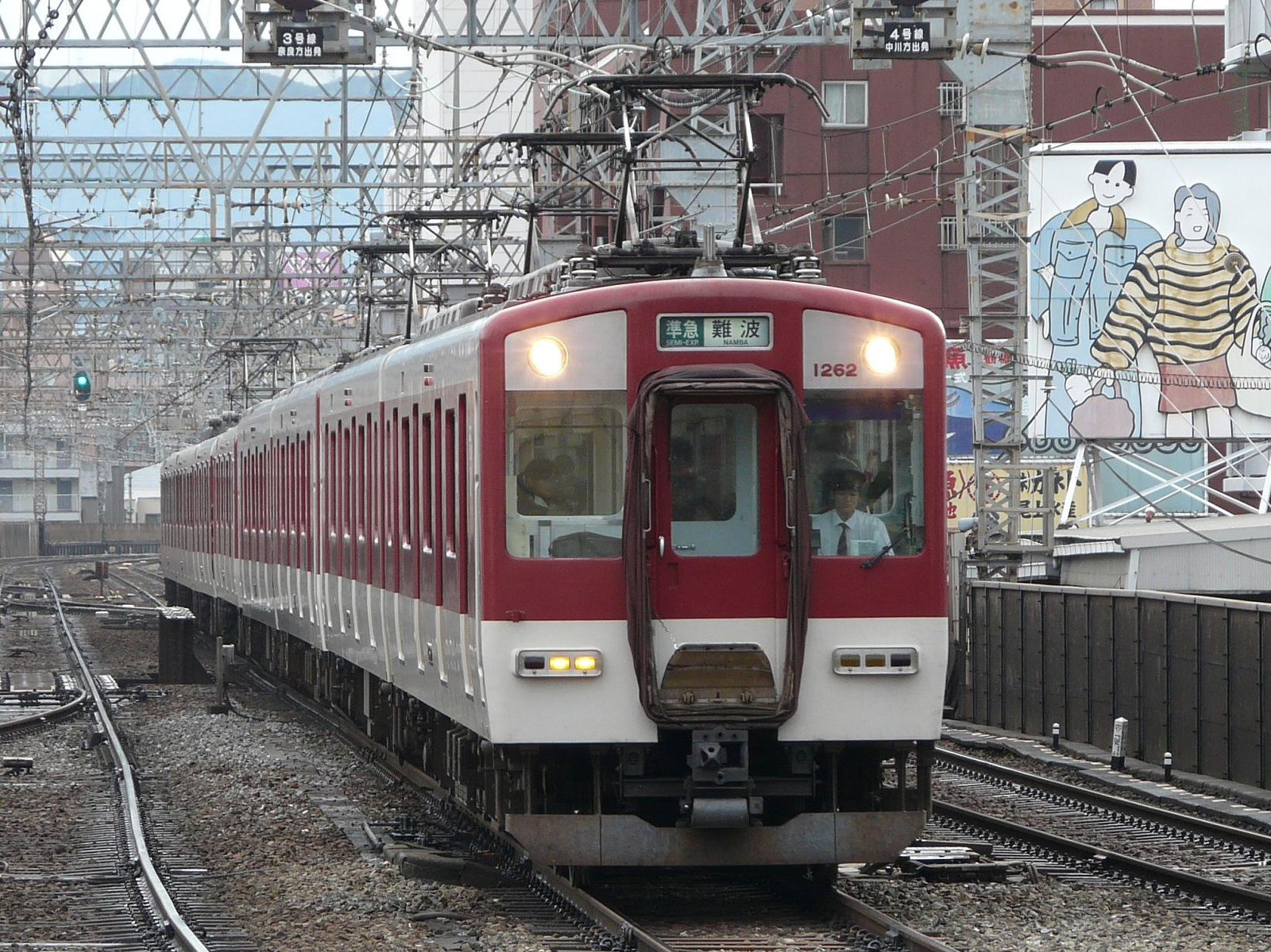 P1200744