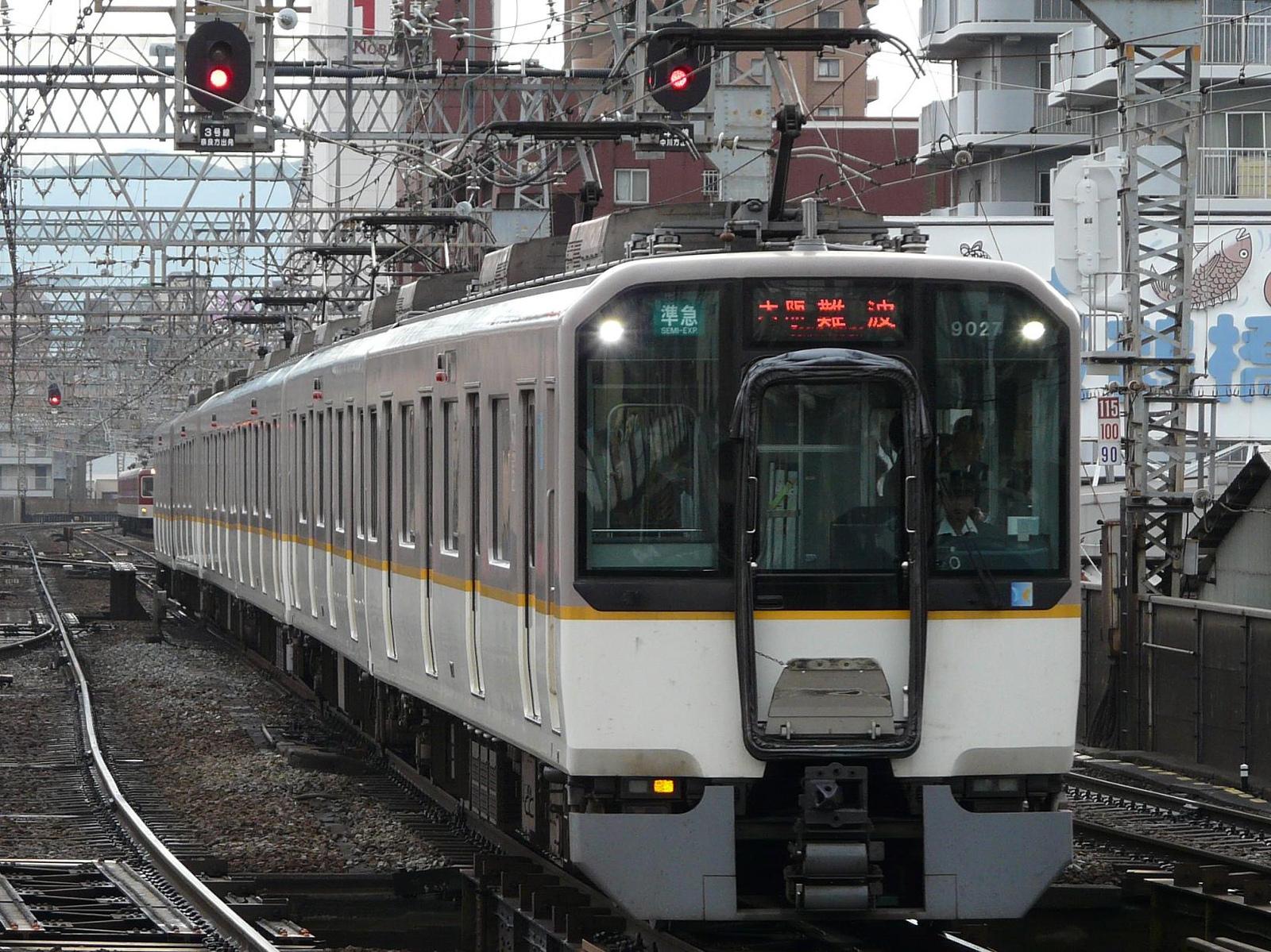 P1200750