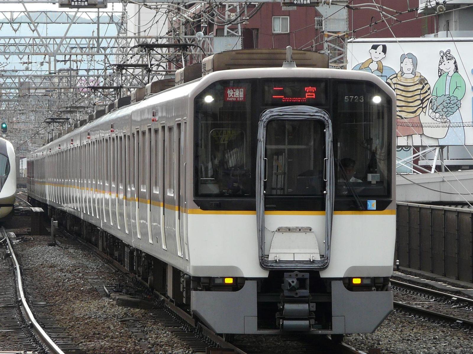 P1200753