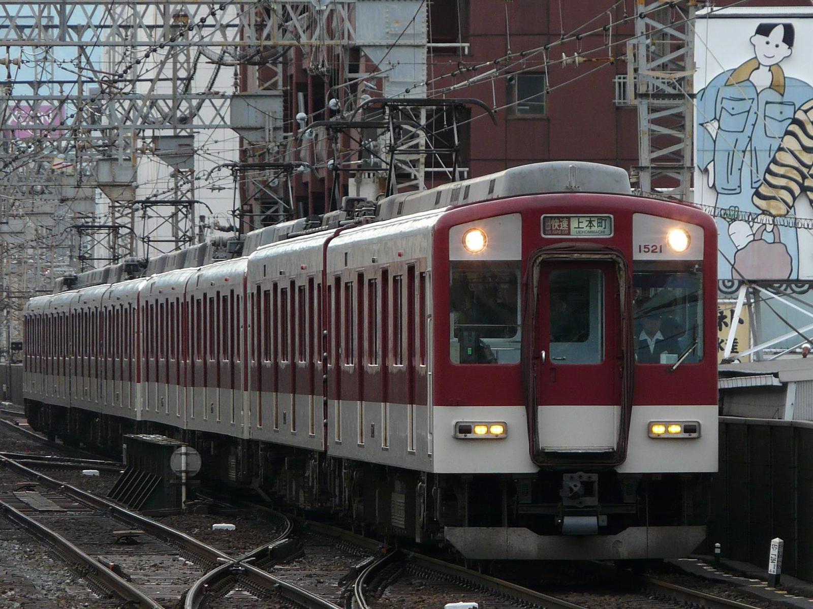 P1200757
