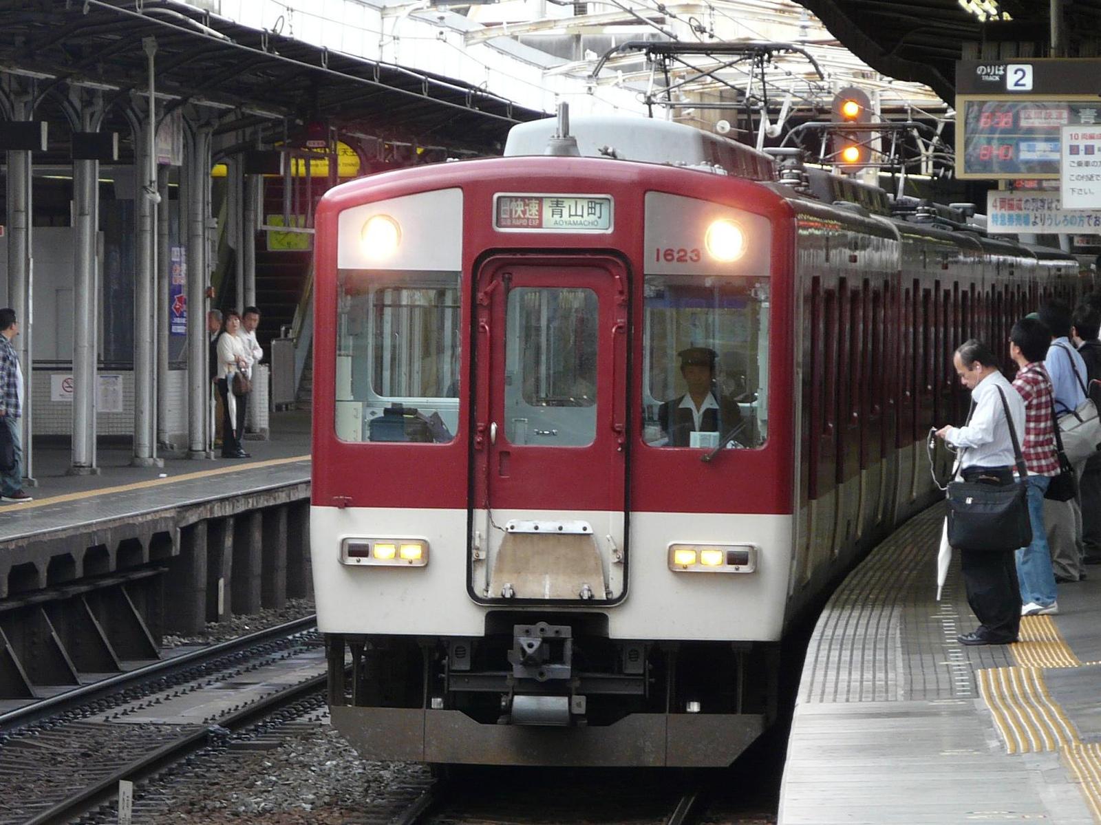 P1200773