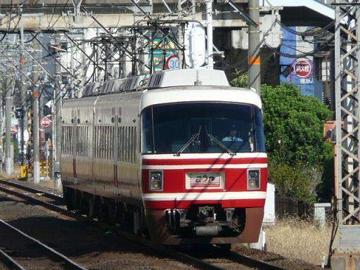 P1200797