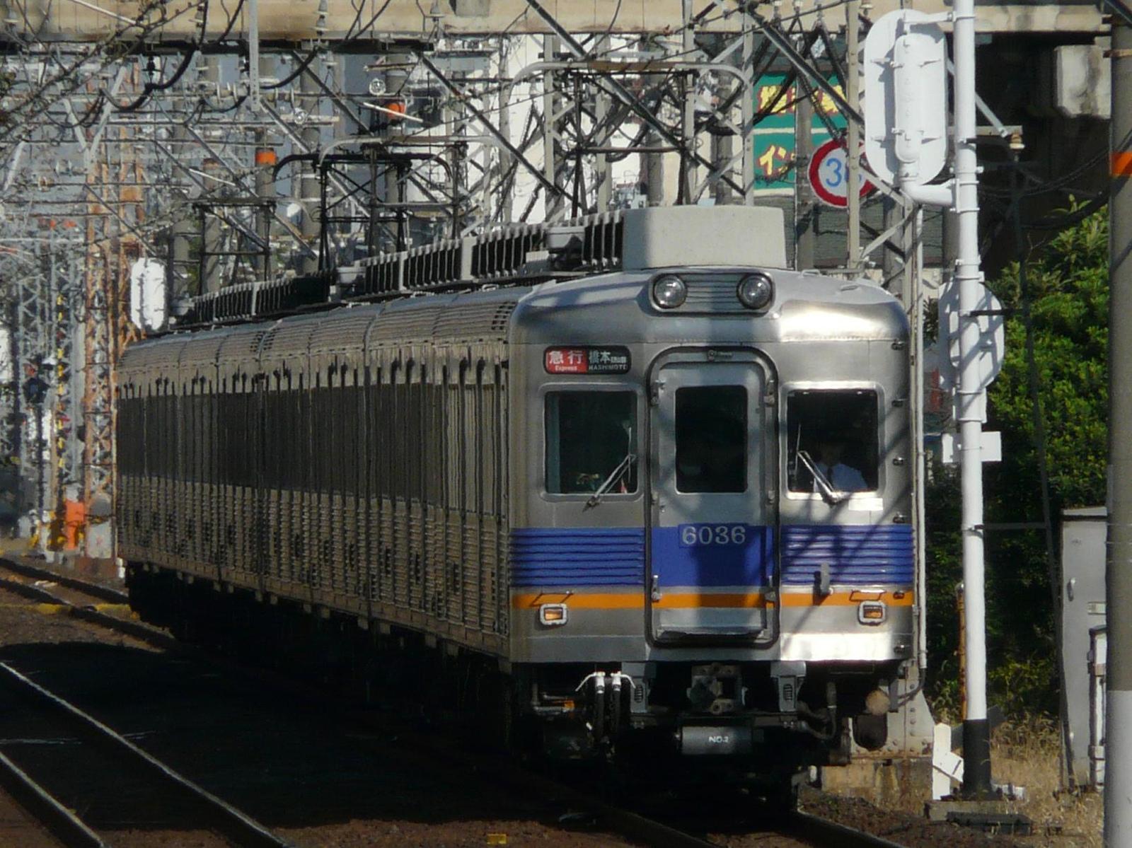 P1200798