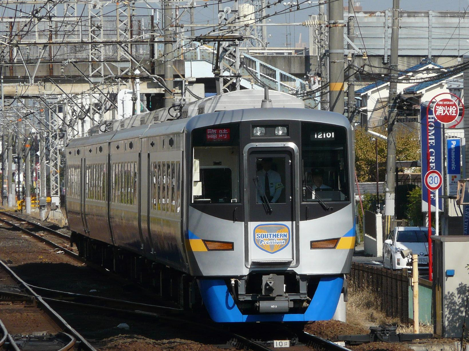 P1200805