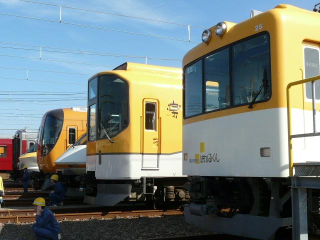 P1200879