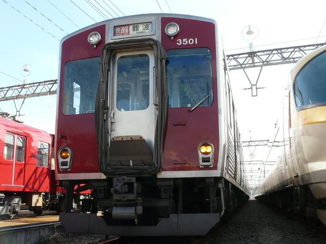 P1200880