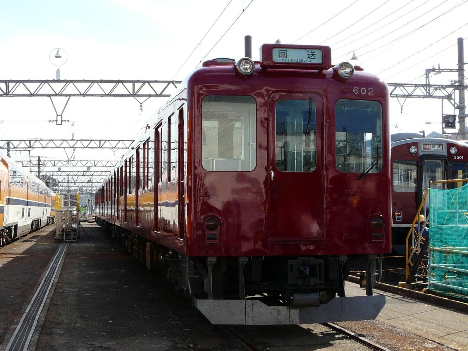 P1200895